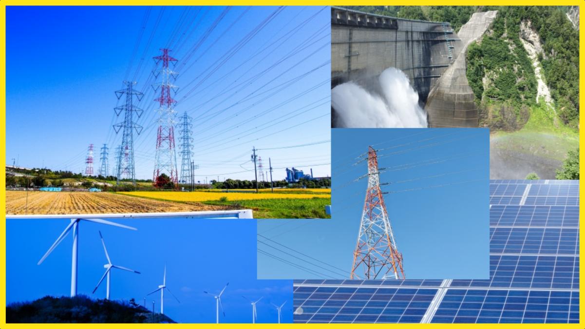本当に今さらだけど、新電力への乗り換えは大丈夫なの?(不安定?部屋の照明が暗くなる?)電力システム改革を解説しながら、電力が公平に安定供給される理由を教えます